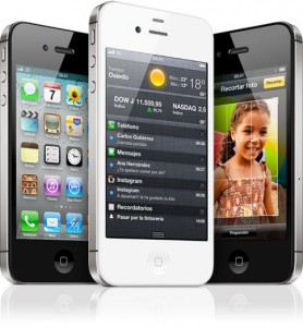 Nuevo iPhone 4S